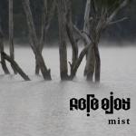 Mist EP